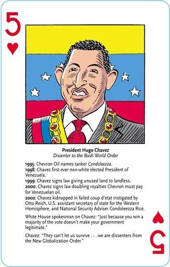Chavez-5H